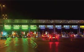 Toll Collection Technology