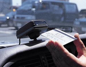 adv-car-system